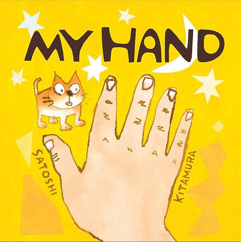 My Hand (Hardcover)
