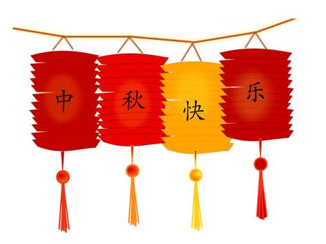 Celebrate 'Mid-Autumn Festival' 中秋节