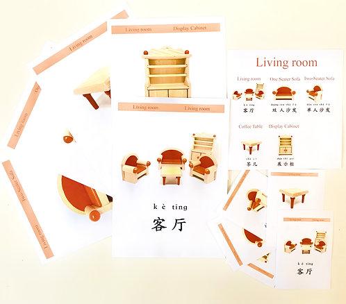Living Room Mandarin Nomenclature Cards - Mandarin Immersion Program