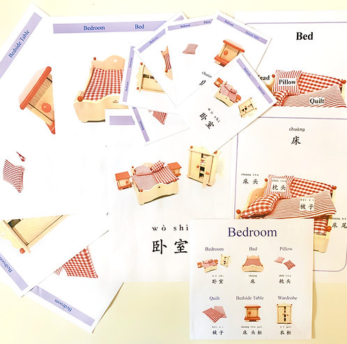 Bedroom Mandarin Nomenclature Cards --- Mandarin Immersion Program Classroom
