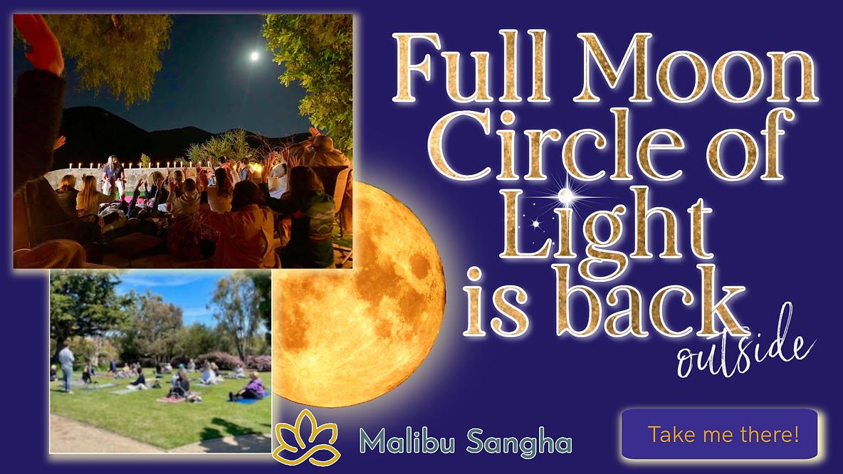 circle of light full moon.png