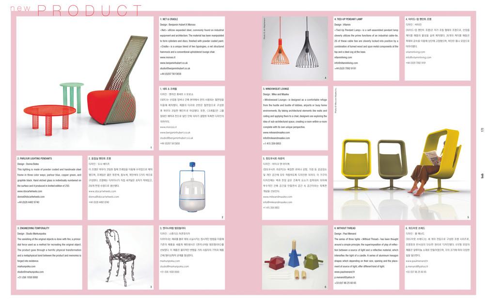 v.108_Product2.jpg