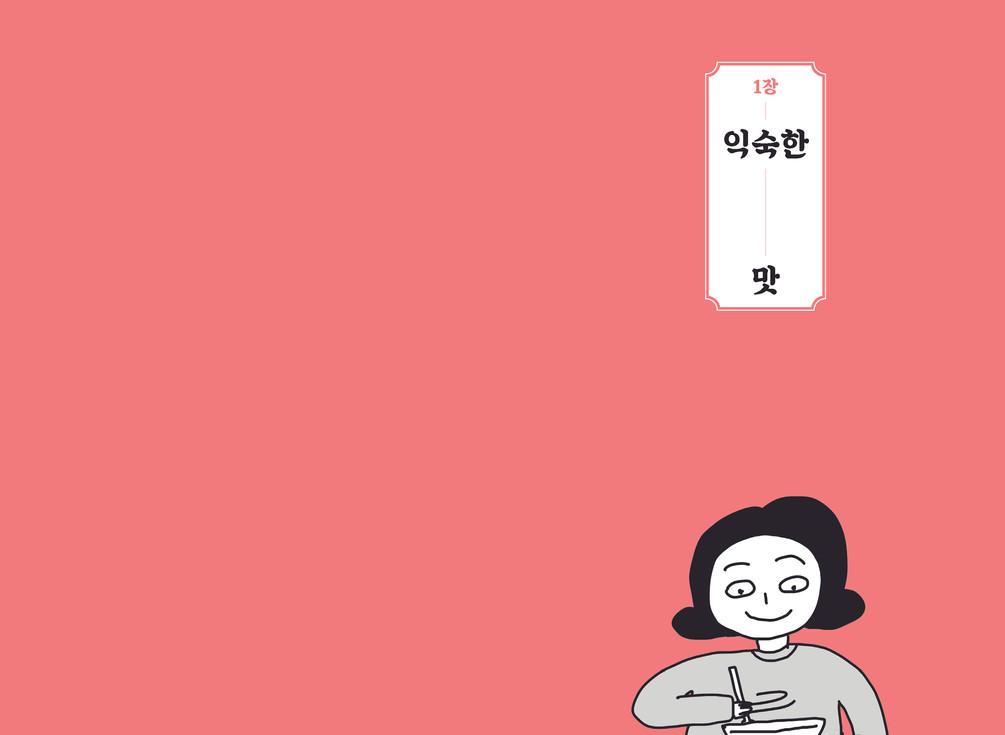회밥본문_페이지_1.jpg