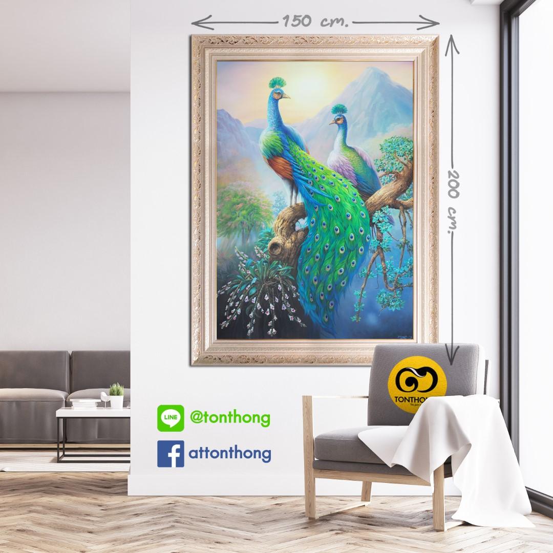 tonthong peacock 150x200 (Large)