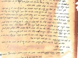העלילה והפאתוס של התיאטרון העברי