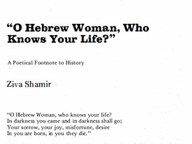 O Hebrew Woman, who knows your life?