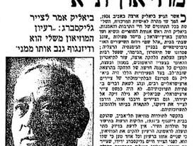 ביאליק, דיזינגוף והקמת מוזיאון תל-אביב