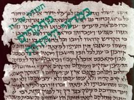 """""""בואה, לילה"""" - בין הקוורטו השיקספירי לגווילי הספר העברי"""