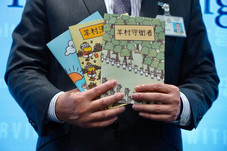 Hong Kong Arrests Children's Book Authors