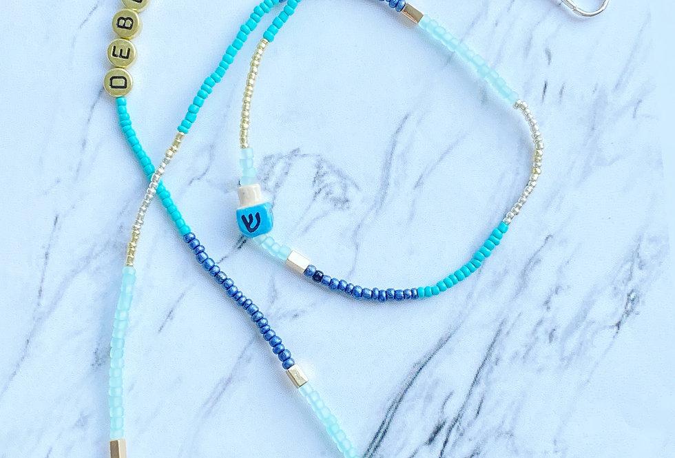 Chain #93