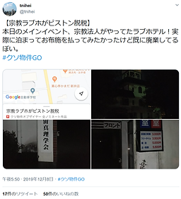 image_NoName_2019-12-12_9-34-35_No-00.pn