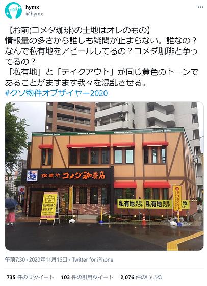 04_0_愉快なおとなりさん賞.png