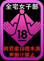 sp_jyoshibu.png