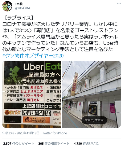 05_0_新型コロナ賞.png