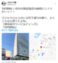 SnapCrab_NoName_2018-11-28_9-43-53_No-00