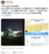 image_NoName_2019-12-12_9-34-5_No-00.png