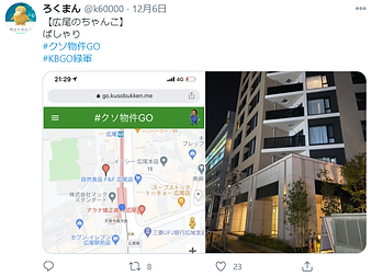 image_NoName_2020-12-15_15-32-18_No-00.p