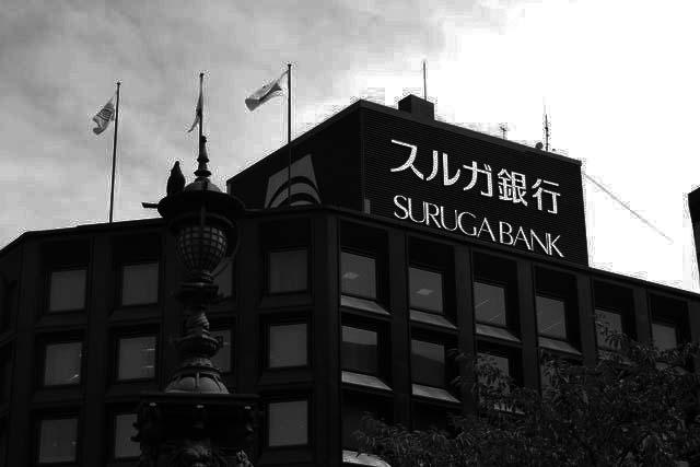 SURUGA BANK