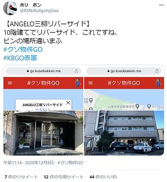 image_NoName_2020-12-15_15-37-11_No-00.p