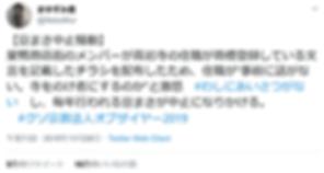 image_NoName_2019-12-10_17-30-45_No-00.p