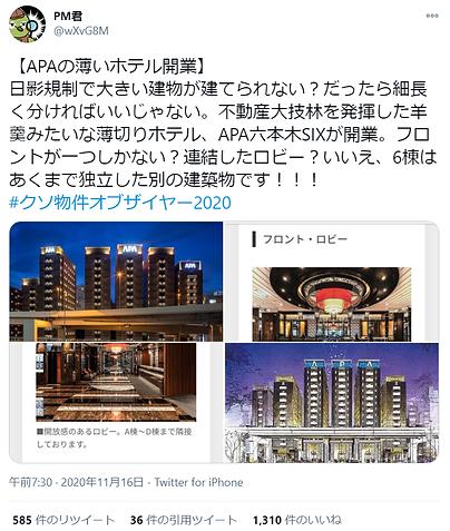 03_0_不動産大大技林賞.png