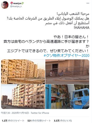 01_0_最多RT賞.png