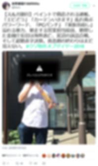KBOY2018_27.png