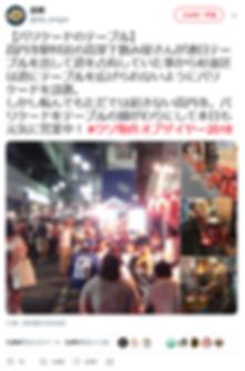 KBOY2018_17.png