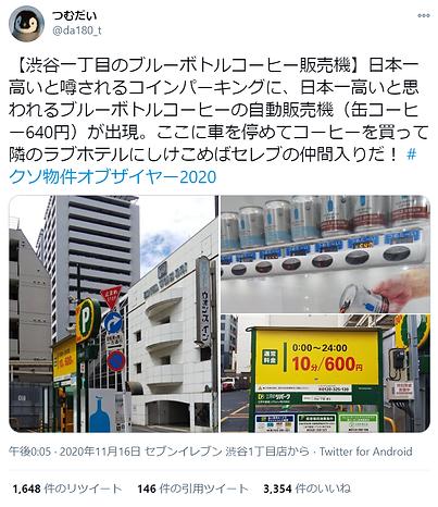 07_0_全宅女子部賞.png