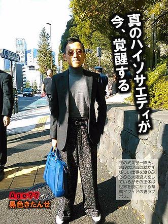 north_okotoba.jpg
