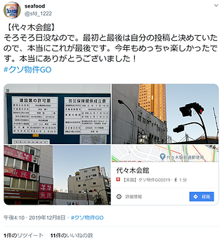 image_NoName_2019-12-12_5-53-47_No-00.pn