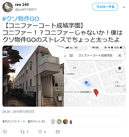 SnapCrab_NoName_2018-12-12_10-29-53_No-0