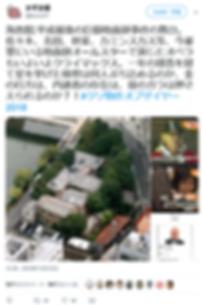KBOY2018_37.png