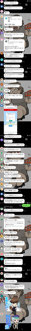 LINE_capture_629683706.714222.JPG