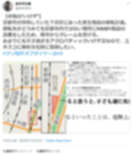 KBOY2019-4位_2個目.png