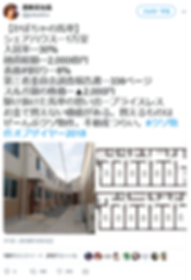 KBOY2018_26.png