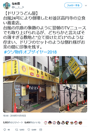 KBOY2018_02.png