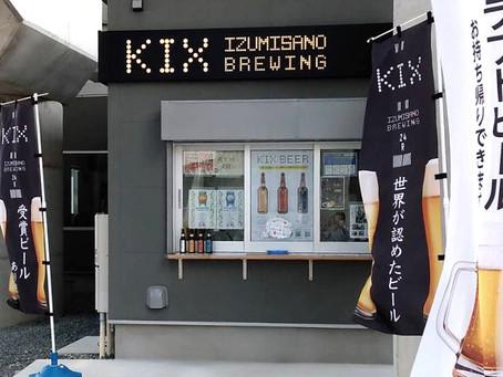 関西初!! 6/15〜タンク生ビールの量り売り始めます![コロナに負けるな企画]