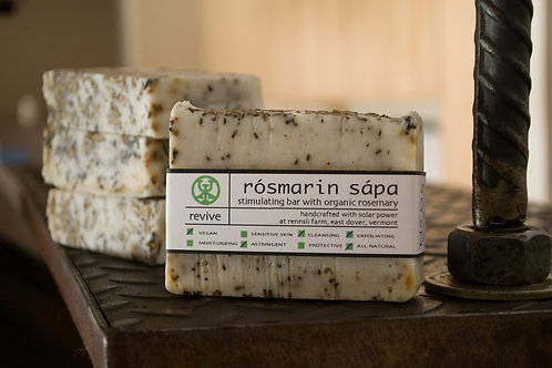 Rosmarin Sápa - Rosemary Bath & Body Bar