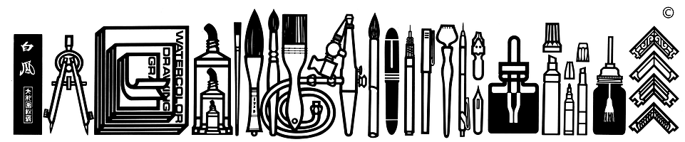 Art Materials copyright.tif