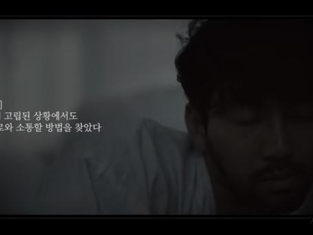 """배우 문지수 뮤지컬배우 #차지연과 함께   """"새벽이 온다"""" 광복뮤지컬 #광복절경축식 참여"""