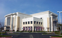 Sierra Pacific Orthopedic Center