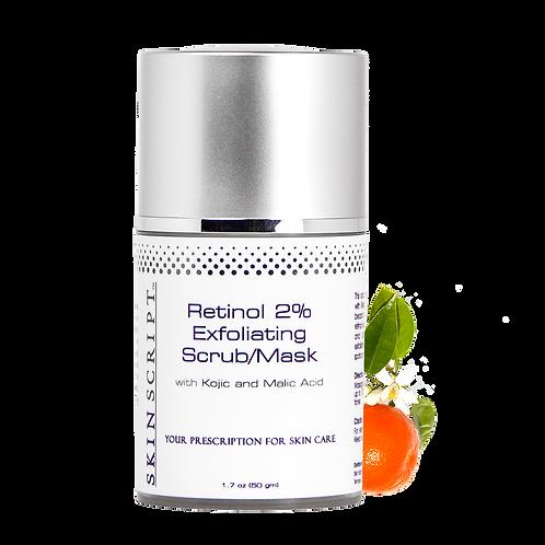 Skin Script Retinol 2% Exfoliating Scrub 1.7oz