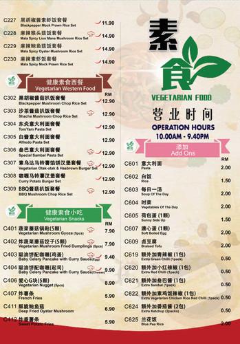 Vege menu