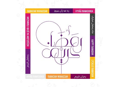 itis-ramadan-poster-template.png