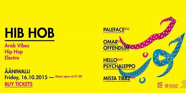 hibhob-web-1000x500.png