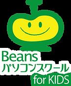 Beans ロゴ