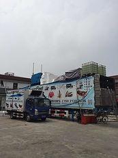 OceanFleet Seafoo Export