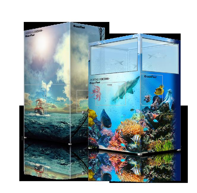 OceanFleet Seafood Tank
