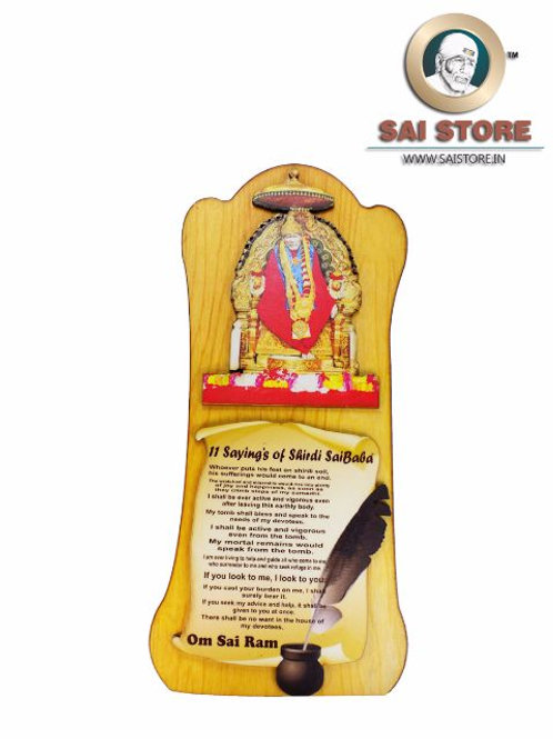 11 Saying of Shirdi Sai Baba - Samadhi